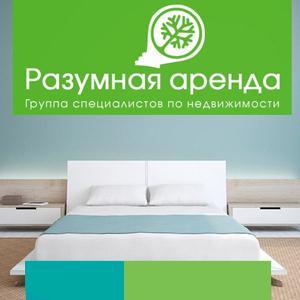 Аренда квартир и офисов Костромы