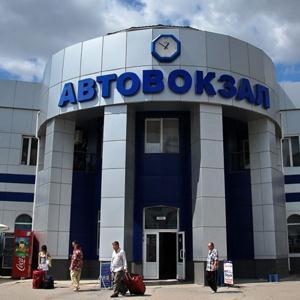 Автовокзалы Костромы
