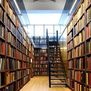 Библиотеки Костромы