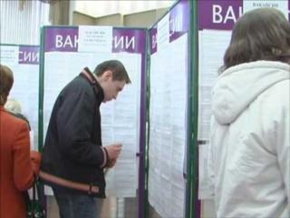 Центры занятости Костромы