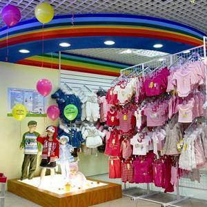 Детские магазины Костромы