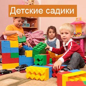 Детские сады Костромы