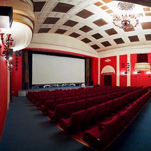 Кинотеатры Костромы