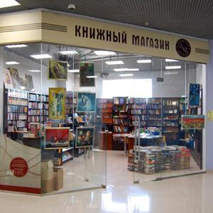 Книжные магазины Костромы