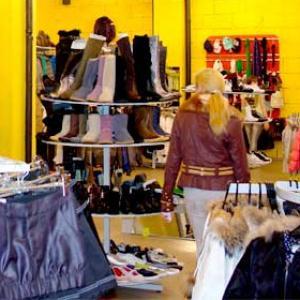 Магазины одежды и обуви Костромы