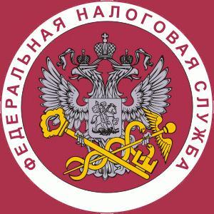 Налоговые инспекции, службы Костромы