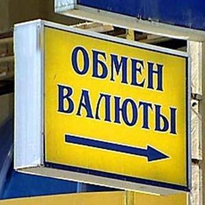 Обмен валют Костромы