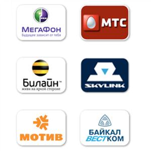 Операторы сотовой связи Костромы