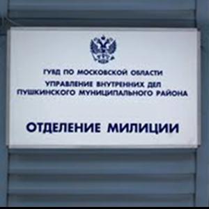 Отделения полиции Костромы