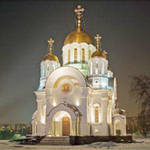 Религиозные учреждения Костромы
