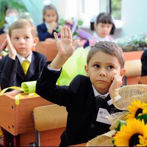Школы Костромы