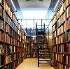 Библиотеки в Костроме
