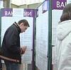 Центры занятости в Костроме