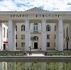 Дворцы и дома культуры в Костроме