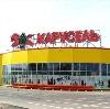 Гипермаркеты в Костроме