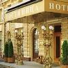 Гостиницы в Костроме