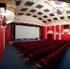 Кинотеатры в Костроме