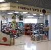 Книжные магазины в Костроме