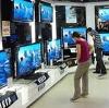 Магазины электроники в Костроме