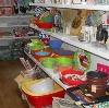 Магазины хозтоваров в Костроме