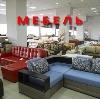 Магазины мебели в Костроме