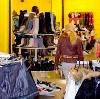 Магазины одежды и обуви в Костроме