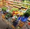 Магазины продуктов в Костроме