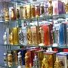 Парфюмерные магазины в Костроме