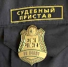 Судебные приставы в Костроме