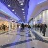 Торговые центры в Костроме