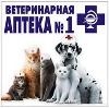 Ветеринарные аптеки в Костроме