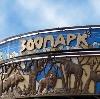 Зоопарки в Костроме