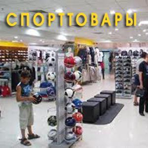 Спортивные магазины Костромы