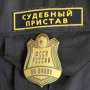 Судебные приставы Костромы