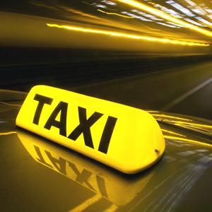 Такси Костромы