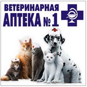 Ветеринарные аптеки Костромы
